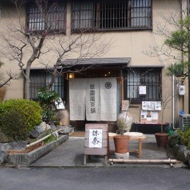 Casa-en-kioto
