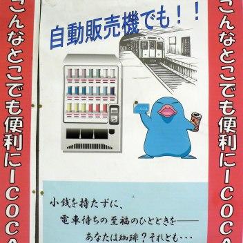 Consejos para turistas en jap n ciber viaxes for Cuanto se puede sacar de un cajero